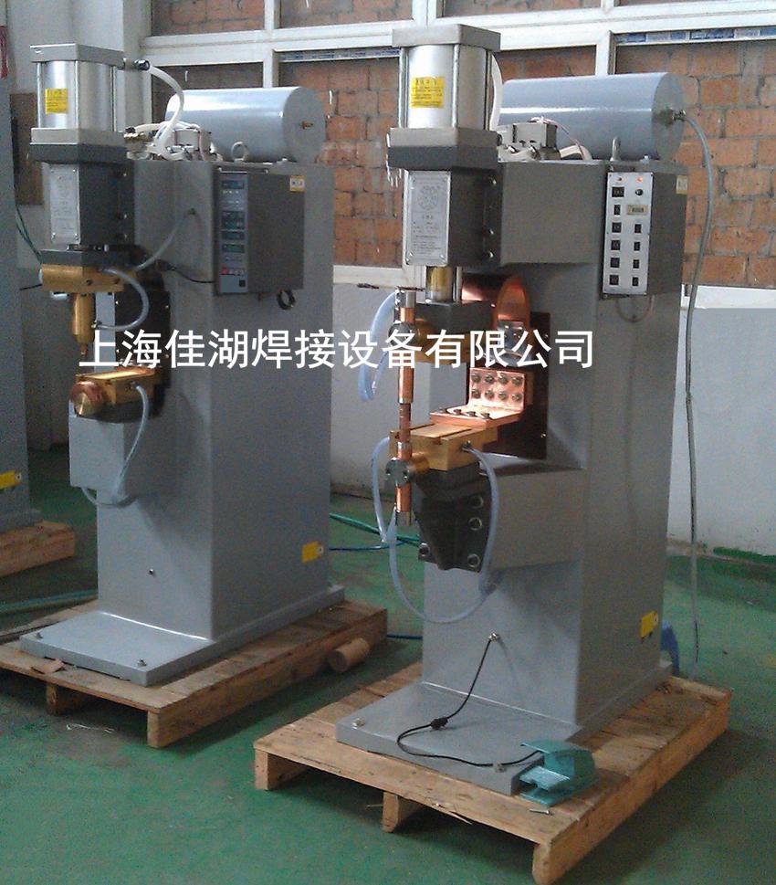 气动式交流点焊机